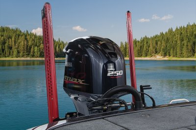 reliable yamaha four stroke SHO